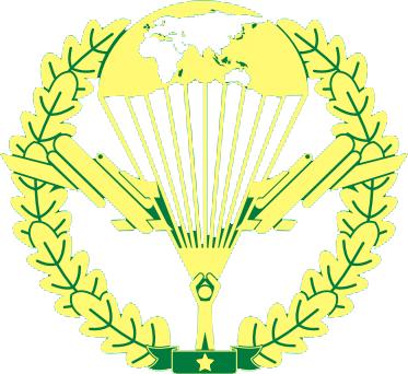 Союз офицеров Воздушно-десантных войск и ветеранов боевых действий